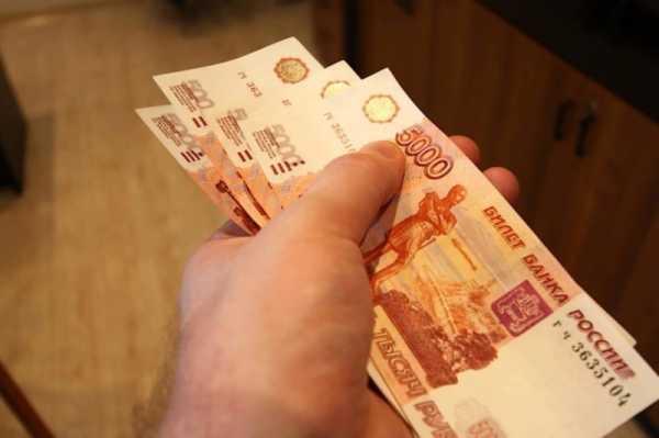 занять 40000 рублей срочно