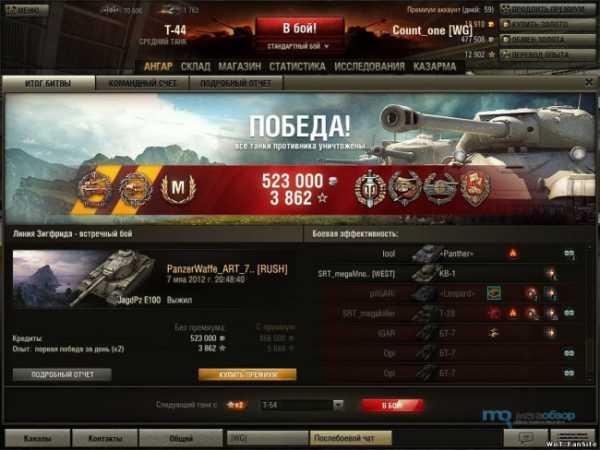 заработать деньги в игре world of tanks