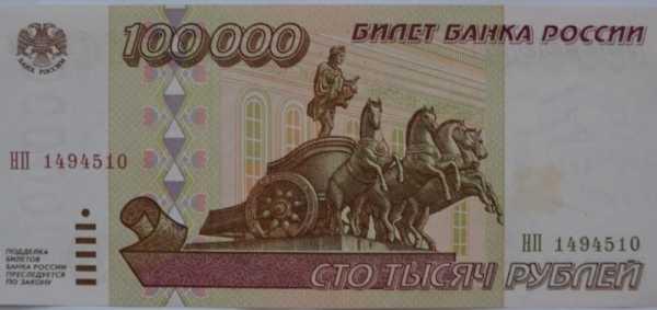 где можно заработать 100000 рублей в месяц без опыта работы