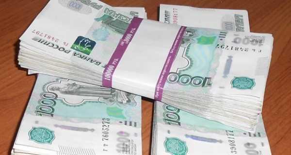кредит на 100000 рублей без справок срочно