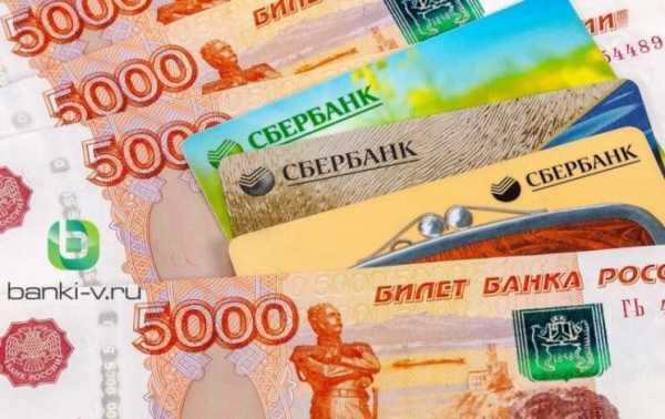 срочно нужно 300000 рублей с плохой кредитной историей на карту