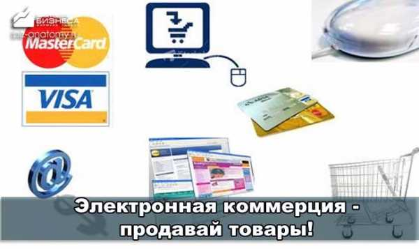как заработать деньги на компьютере дома втб расчет кредита онлайн калькулятор 2020 потребительский кредит