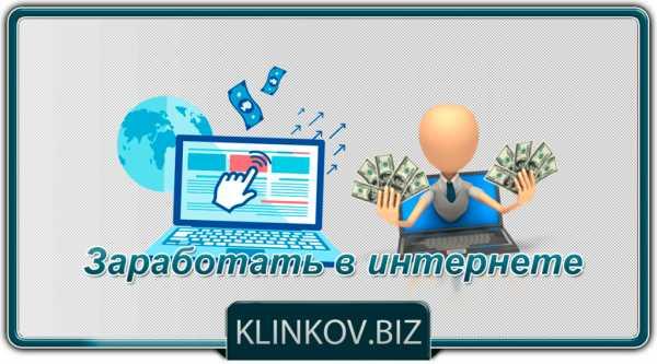 Как оформить кредит в почта банке онлайн заявка на кредит на карту за 5 минут