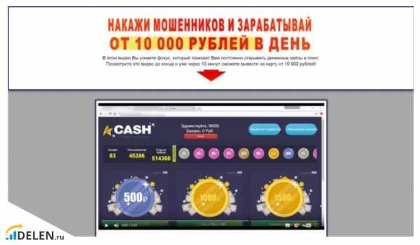 сайт с кейсами с настоящими деньгами видео